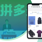 US blacklists China's another Top E-commerce Company
